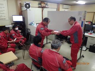 3月度社内安全大会20170324 (31).JPG