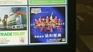 宣伝動画(西部免許センター)写真20181005⑥.JPG